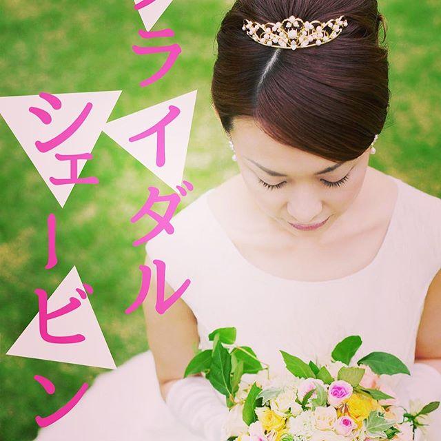 ジューンブライド 「ジューンブライド」とは、古くからヨーロッパで「6月に結婚する花嫁は幸せになれる」と言い伝えのことギリシャ神話に登場する神主ゼウスの妃で、結婚や出産を司る女神「juno ジュノ」が守護する月が「6月 ジューン」#ジューンブライド